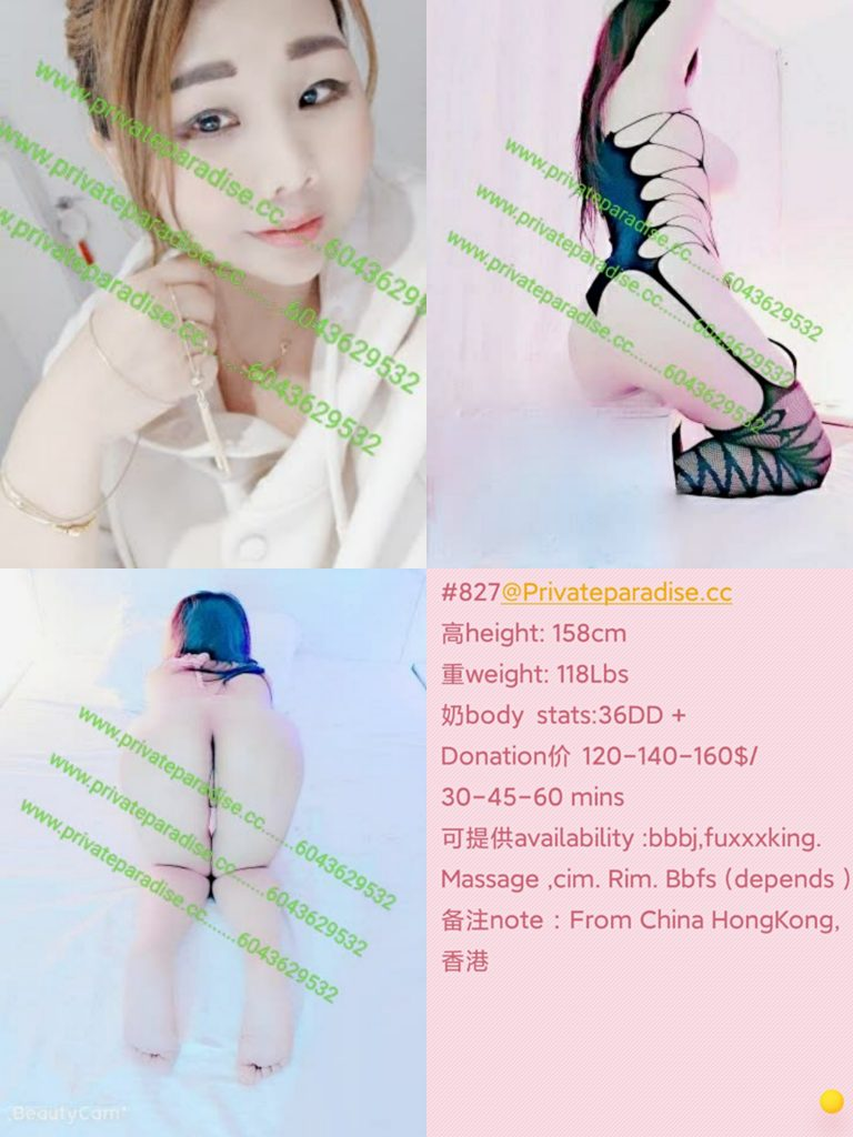 Girl 827(120-140-160$/30-45- 60 mins) East Side-第1张
