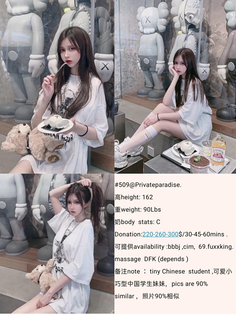 Girl 509(220-260-300$/30-45-60mins) Burnaby-第1张