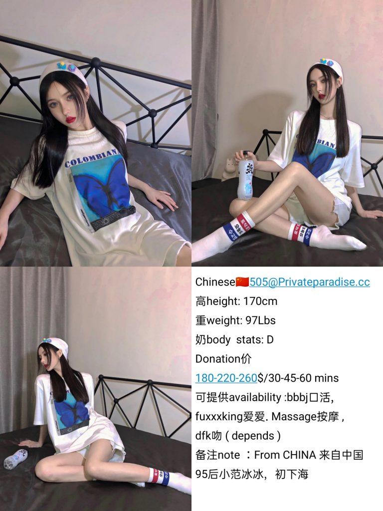 Chinese 505(180-220-260$/30-45-60 mins) Burnaby-第1张