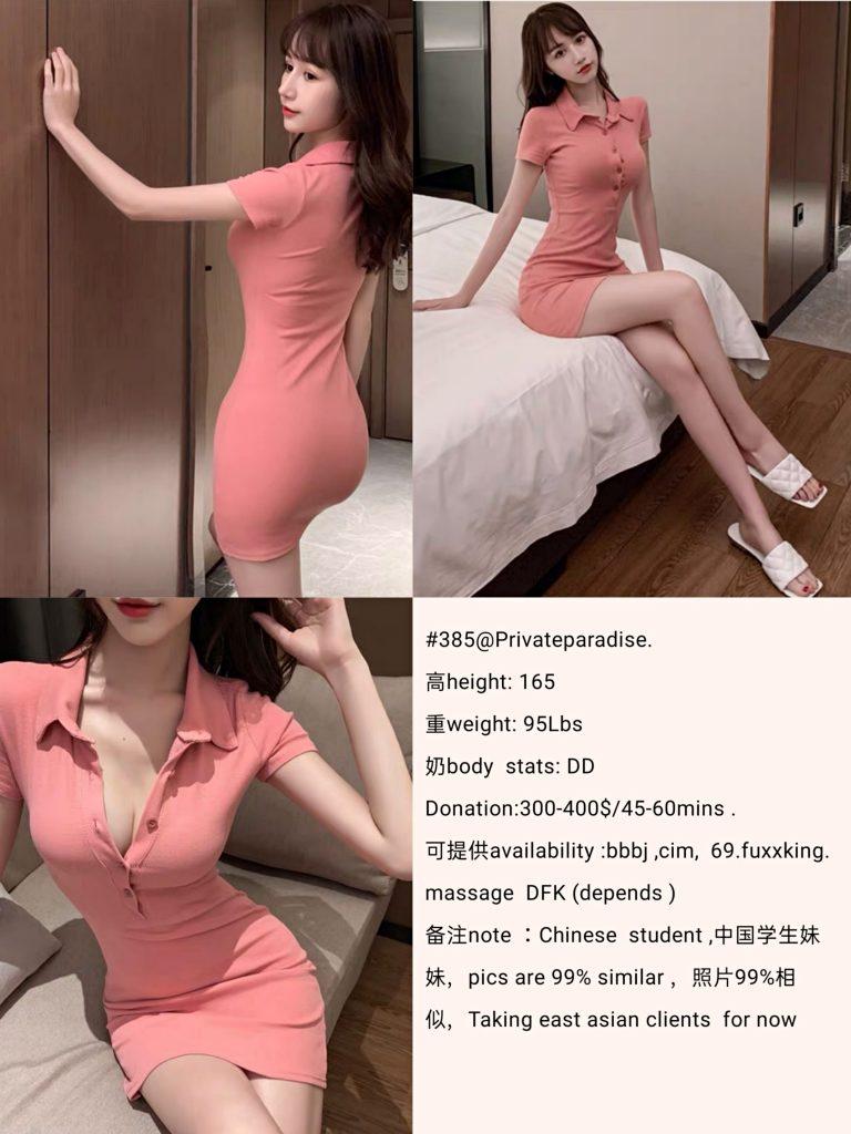 Chinese 385(300-400$/45-60mins ) Richmond-第1张