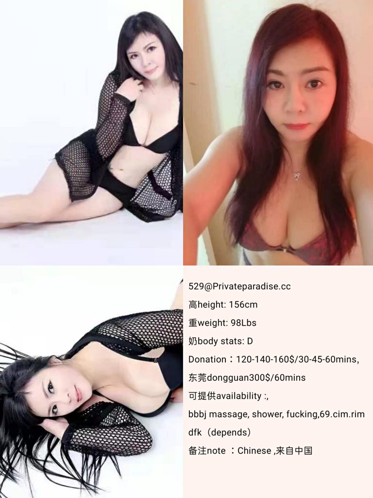 Chinese 529(120-140-160$/30-45-60mins) Coquitlam-第1张