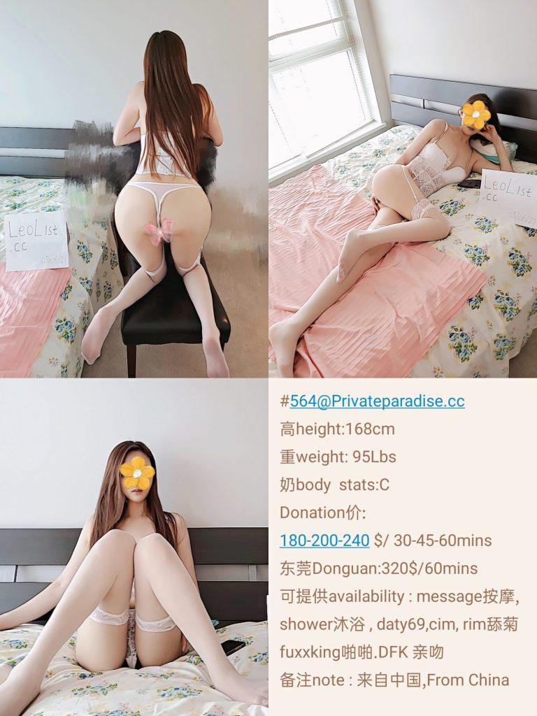 Chinese 564 (180-200-240 $/ 30-45-60mins) Burnaby-第1张
